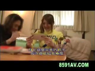 breasty asian schoolgirl nishina momoka tutors